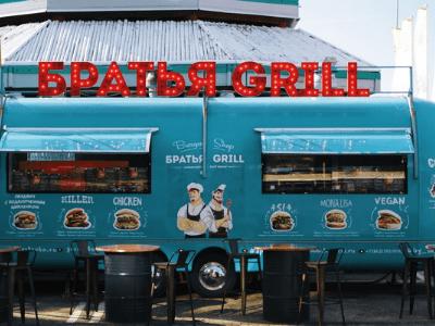 food truck bleu grill entreprise traiteur paris
